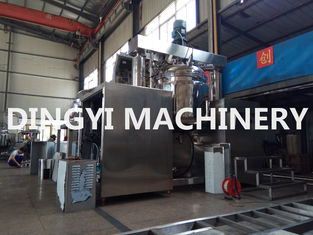 HMI Control Vacuum Homogenizer Mixer , Cosmetic Cream Mixing Machine 50Hz/60Hz