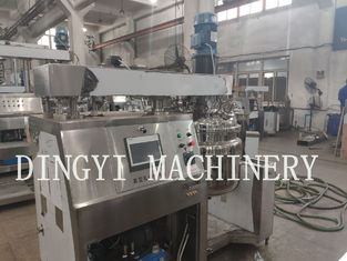 Multi Functional Vacuum Homogenizer Mixer With Steam Heating PLC Control